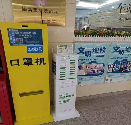 物联公共交通枢纽脉络,小电科技携手天津地铁三号线